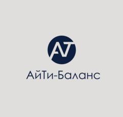 АЙТИ-БАЛАНС