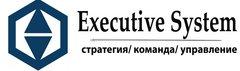 Executive System