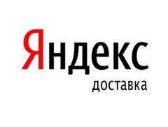 Центр найма курьеров Яндекс