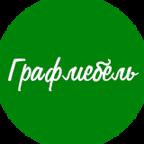 Годинов Иван Владимирович
