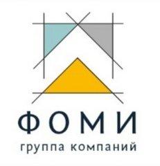 Группа Компаний Фоми