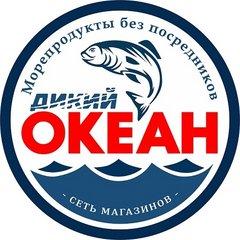 Сеть магазинов Дикий Океан (ИП Ковалёва Анастасия Валерьевна)
