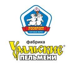 Официальное представительство Фабрики Уральские пельмени и Фабрики мороженого РосФрост