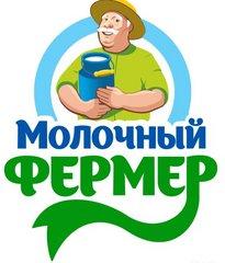 Уфагормолзавод