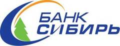 Банк Сибирь