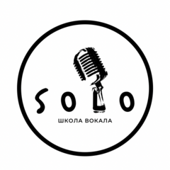 Школа вокала Solo