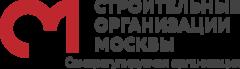 Ассоциация Саморегулируемая организация Строительные Организации Москвы