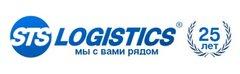 STS Logistics, Холдинг