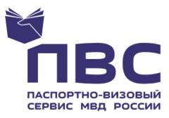 Филиал в Свердловской области ФГУП ПВС МВД России
