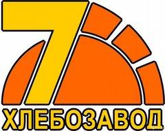 Хлебозавод №7