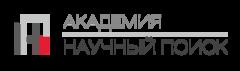 Евразийская Академия Инновационных Исследований Научный Поиск