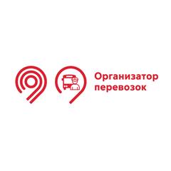 Организатор перевозок, Государственное казенное учреждение города Москвы