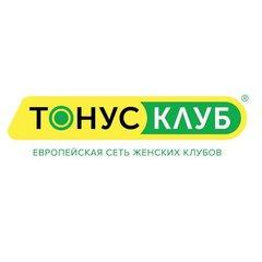 Тонус-Клуб (ИП Спешилов Сергей Юрьевич)