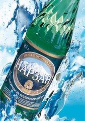 Mountain Spring Water Trading LLC