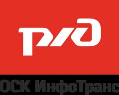 ОСК ИнфоТранс