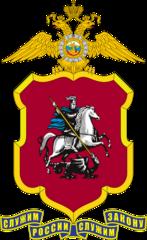 1-й специальный полк полиции ГУ МВД РФ по городу Москве
