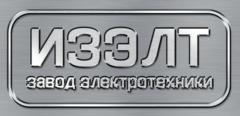 Иркутский Завод Электротехники