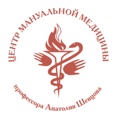 Центр Мануальной Медицины