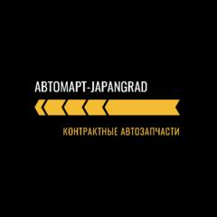 Атвомарт-JapanGRAD, магазин автотоваров