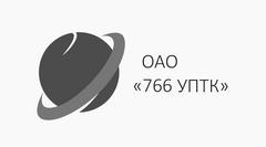 766 УПРАВЛЕНИЕ ПРОИЗВОДСТВЕННО-ТЕХНОЛОГИЧЕСКОЙ КОМПЛЕКТАЦИИ