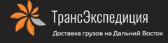 Трансэкспедиция г.Южно-Сахалинск
