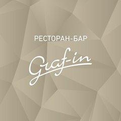 ресторан-бар GRAF-IN
