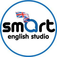 Smart студия английского языка