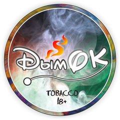 Кальянный магазин DымOK