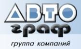 АВТОграф, ТД