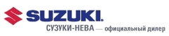 Сузуки-Нева