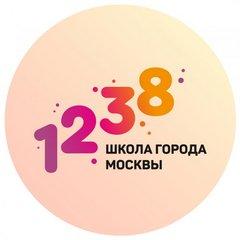 ГБОУ Школа № 1238