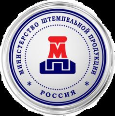 Овчинников Дмитрий Викторович