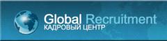 Кадровый центр Global Recruitment
