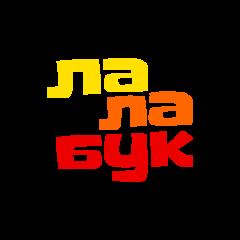 Lalabook