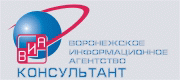 «Воронежское информационное агентство «Консультант»