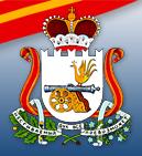 Главное управление Государственная жилищная инспекция Смоленской области
