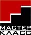 Мастер-класс, Тренинговое Агентство (Санкт-Петербург)