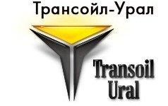 Трансойл-Урал