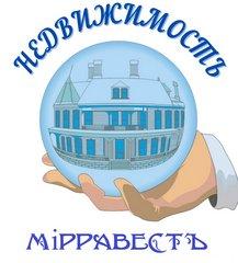 МiРРАВЕСТЪ