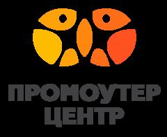 Промоутер Центр