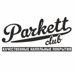 Parkettclub