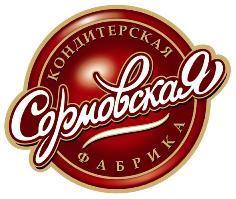 Сормовская кондитерская фабрика,ЗАО