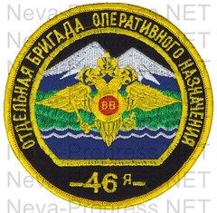Управление Федеральной Службы Войск Национальной Гвардии Российской Федерации по Нижегородской Области