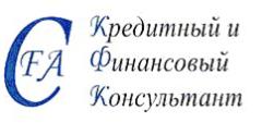 Кредитный и Финансовый Консультант - Москва