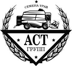 АСТ групп