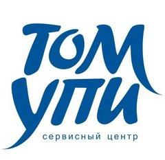 СК Том-Упи