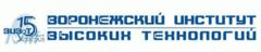 Воронежский институт высоких технологий (ВИВТ)