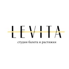 Студия растяжки и балета LEVITA (ИП Аксененко Сергей Викторович)