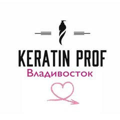 Кератин Проф Владивосток