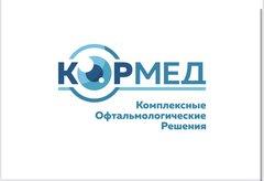 Офтальмика Челябинск